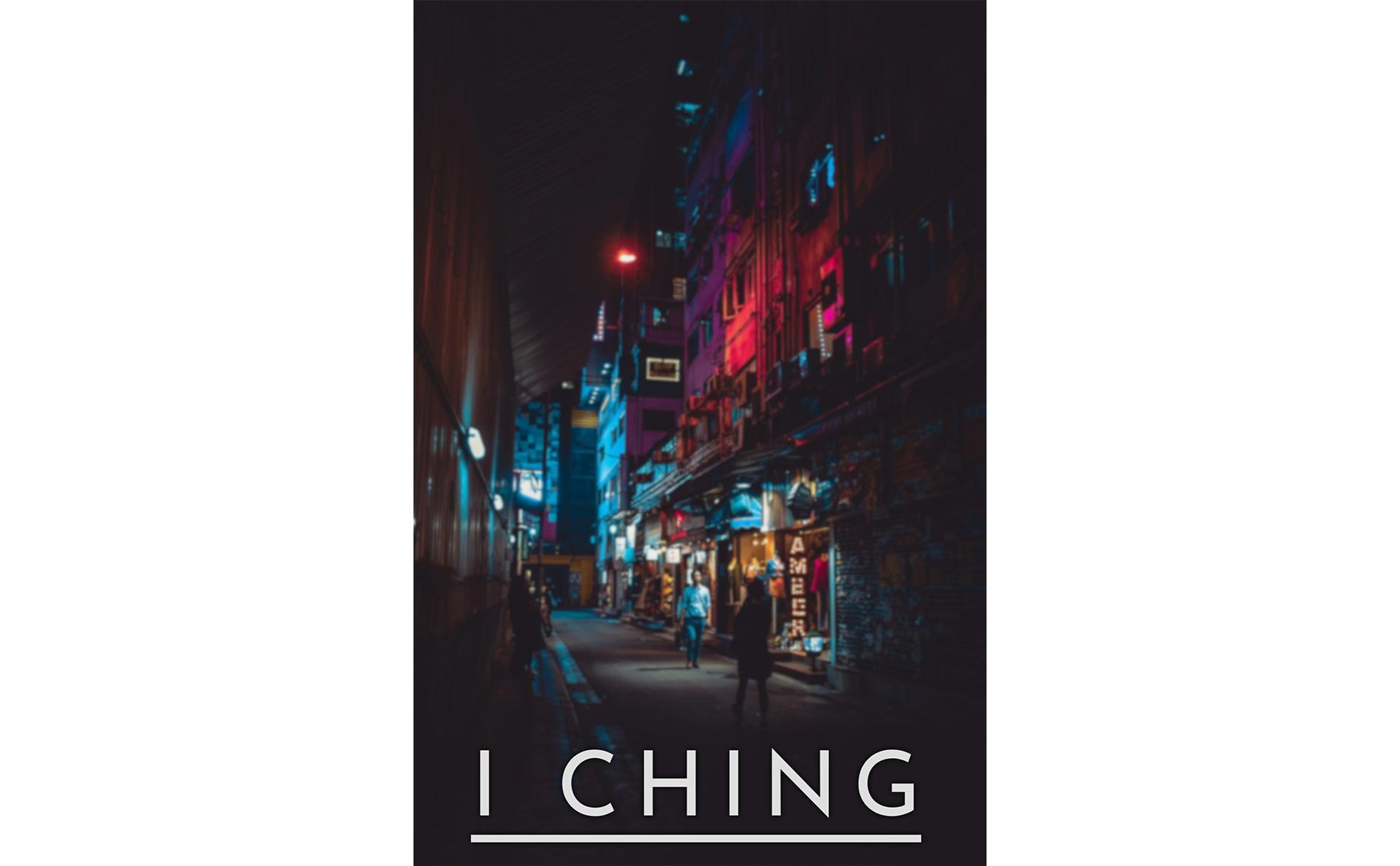 I Ching Resize